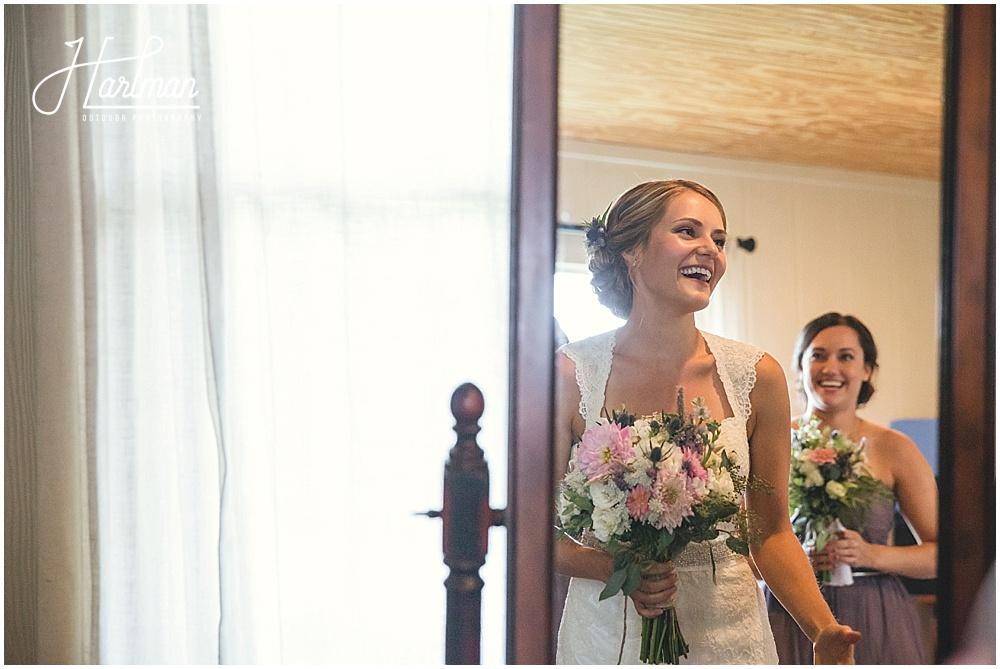 Starlight Meadow Greensboro Wedding Photographer