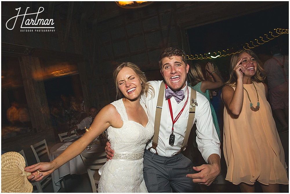 Raleigh Wedding Photographer Dance Pictures