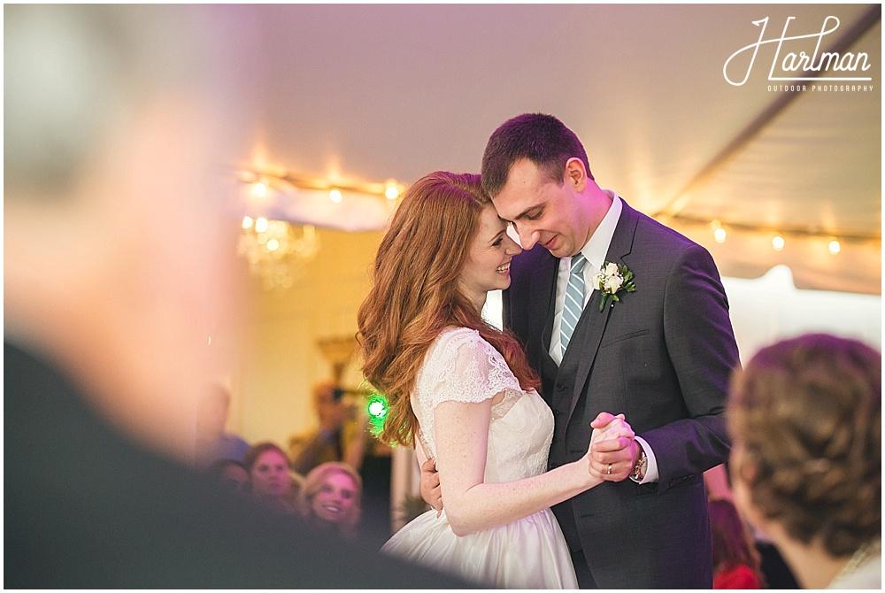 Raleigh Asheville Best Wedding Photographer 0730