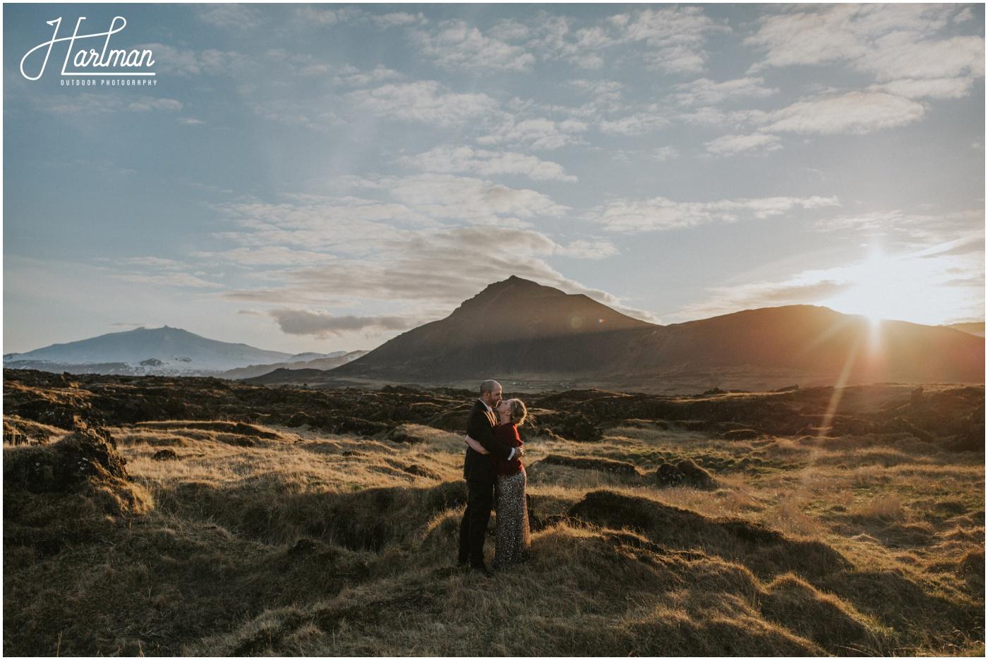 Epic Iceland Wedding _0083
