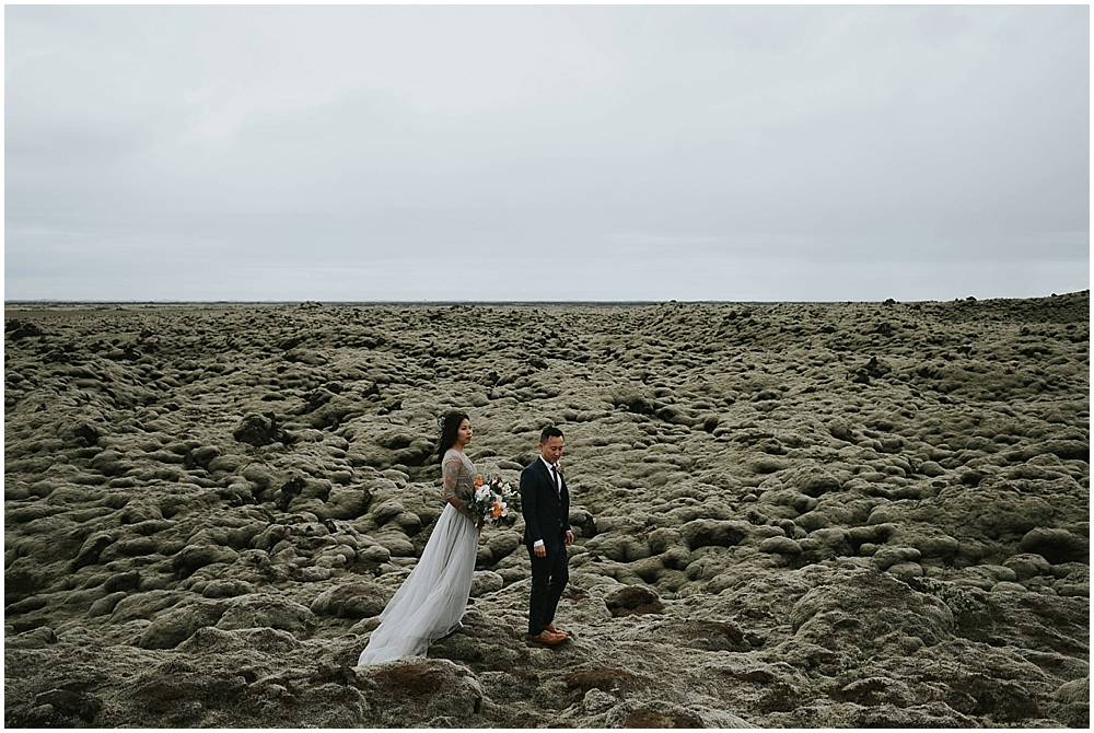 Wedding photographer Iceland