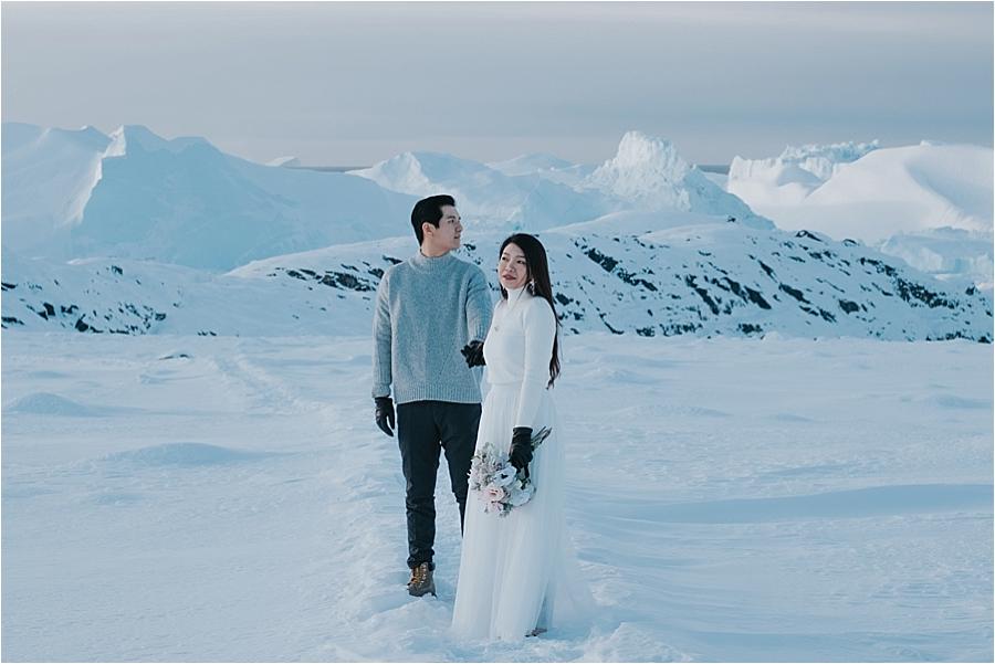arctic circle wedding