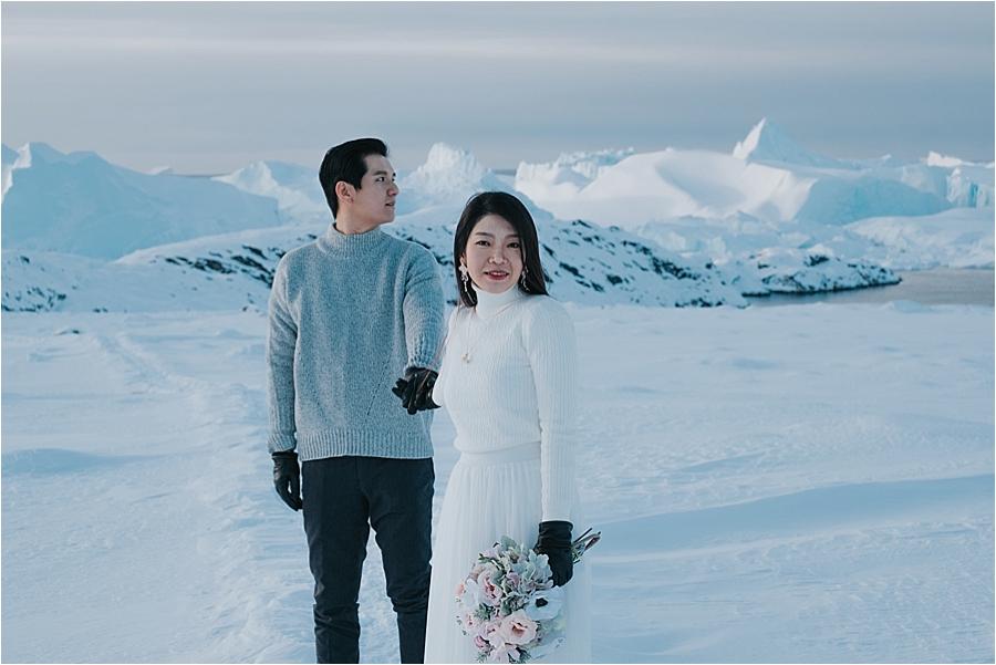 elopement in arctic circle
