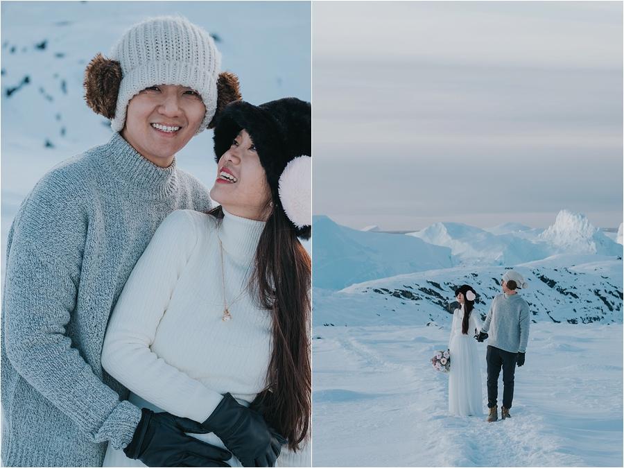 Antarctica wedding