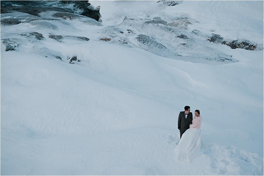 north pole winter wedding
