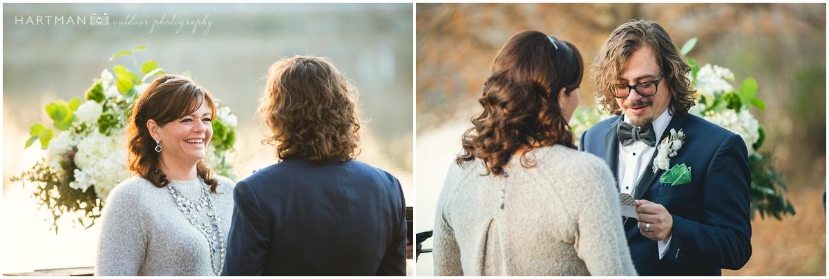 Raleigh NC Winter Outdoor Wedding Ceremony