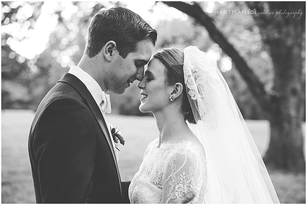 Rachel and Chris Wedding Magnolia Manor