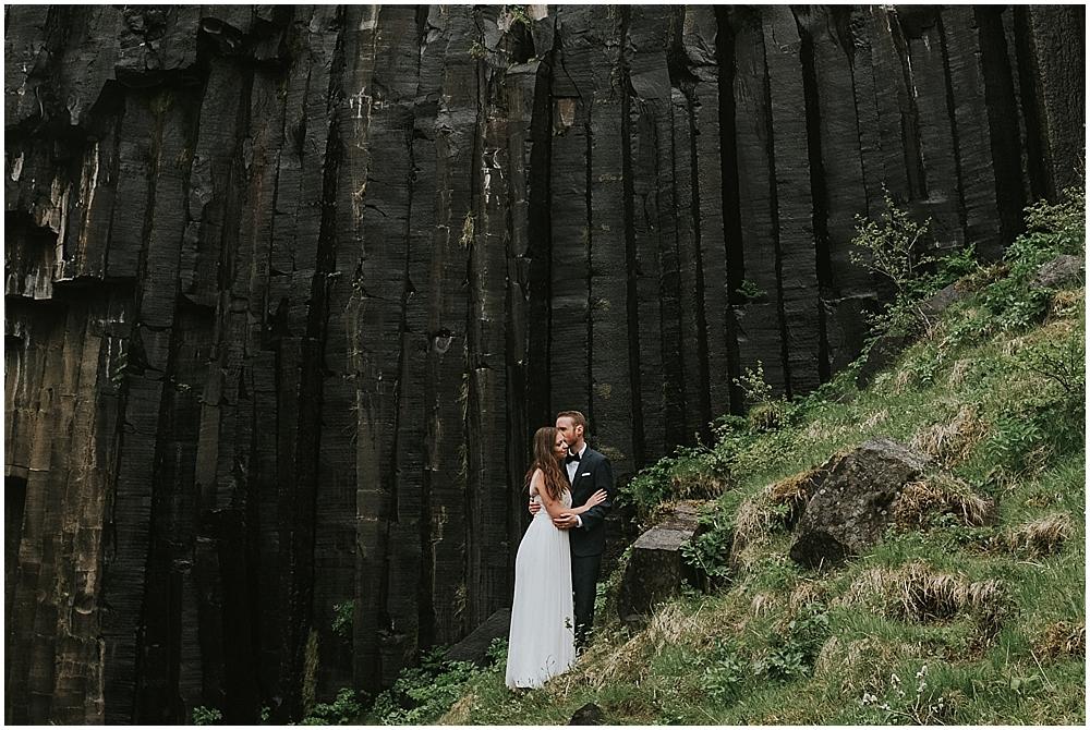 Vatnajökull National Park wedding