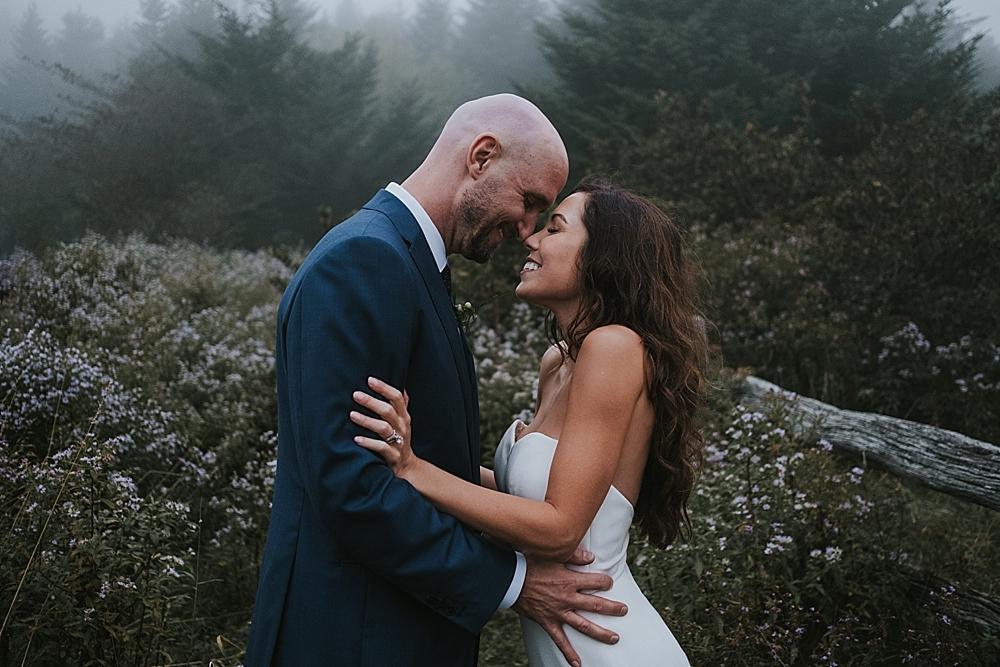 asheville mountaintop wedding locations